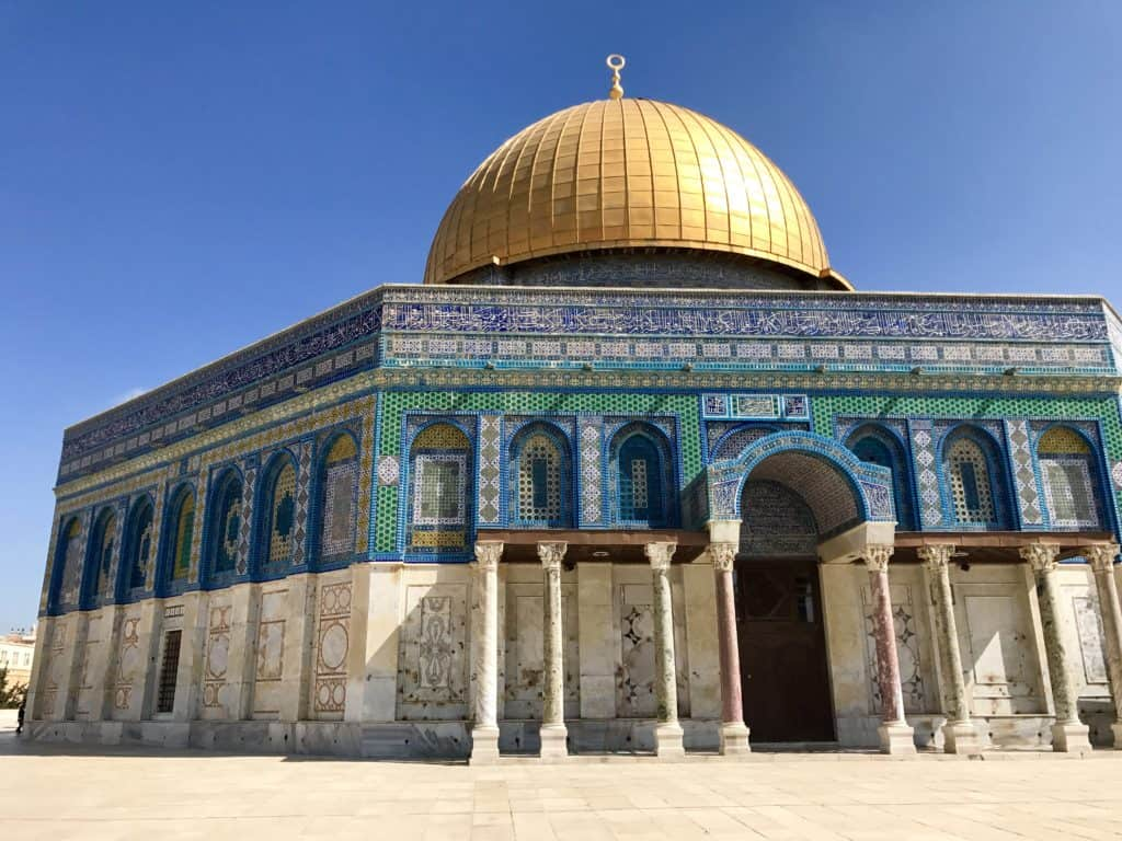 How To Visit The Temple Mount Dome Of Rock Western Wall In