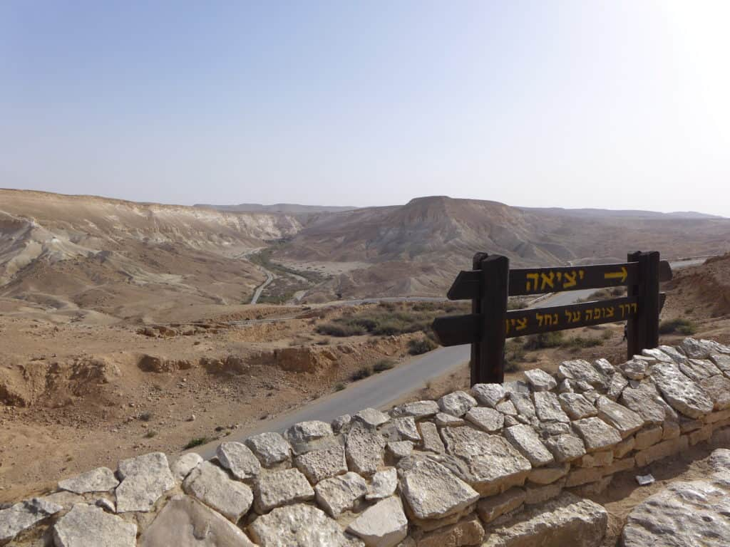 Peaceful Sde Boker, where David Ben-Gurion's home and grave are, overlooking Avdat
