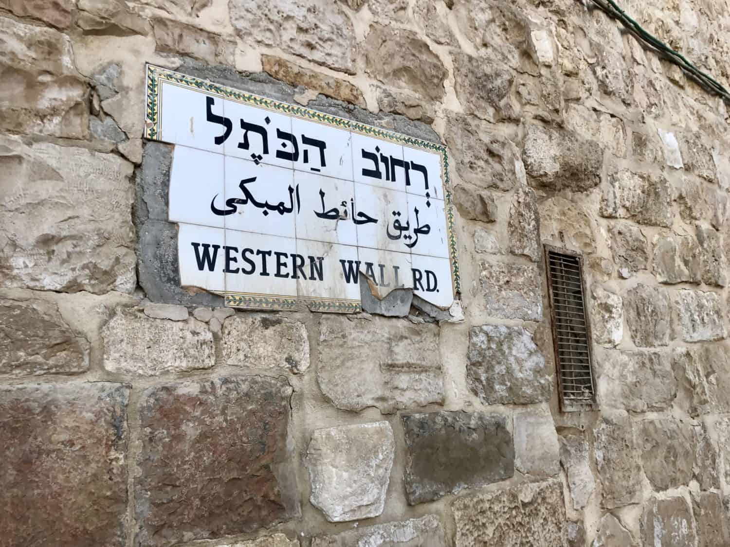 How to visit the Temple Mount, Dome of the Rock, & Western Wall in Jerusalem | Tips for what to wear, when to go, what to bring, & how not to get in trouble. Jerusalem trip planning & itinerary ideas, what to do in Israel, and tips for visiting Jerusalem's Old City #templemount #jerusalem #israel