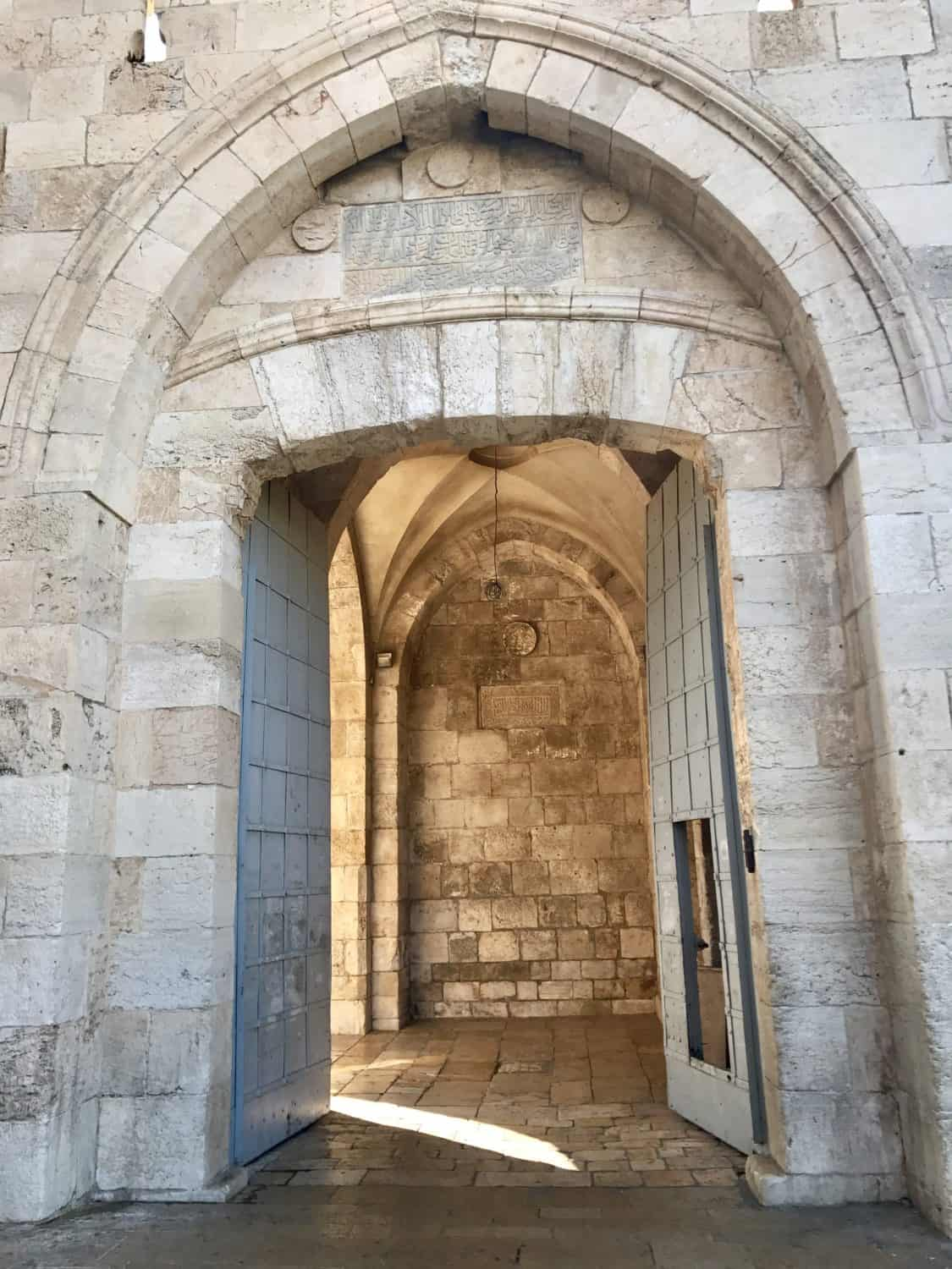Visit the gates of the Old City on your trip to Jerusalem