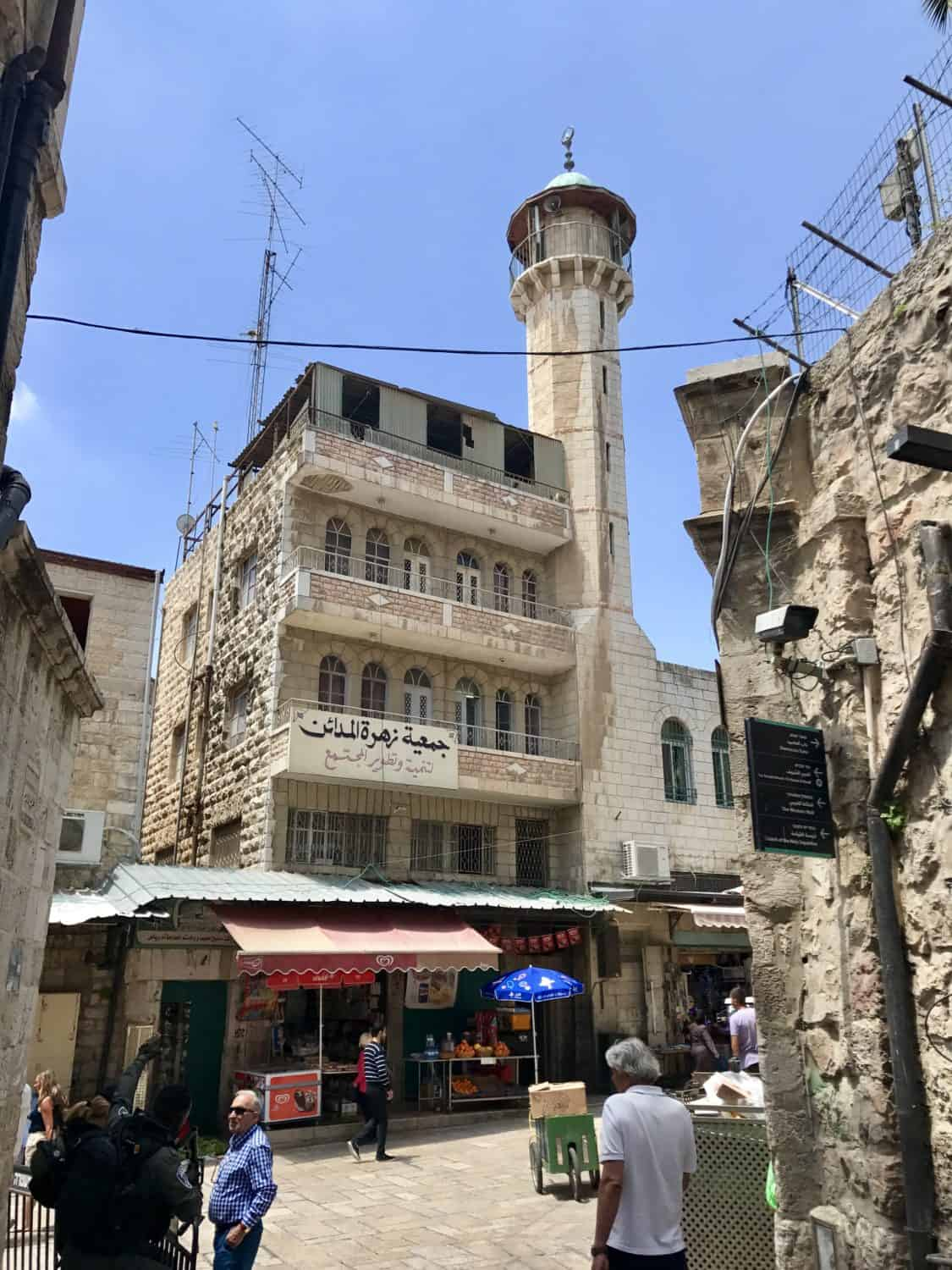 What to do in Jerusalem with 24 hours | How to make the most of a short visit to this ancient city, Jerusalem itinerary ideas, Jerusalem trip planning, what to do in Israel, a day in Jerusalem #jerusalem #israel #holyland